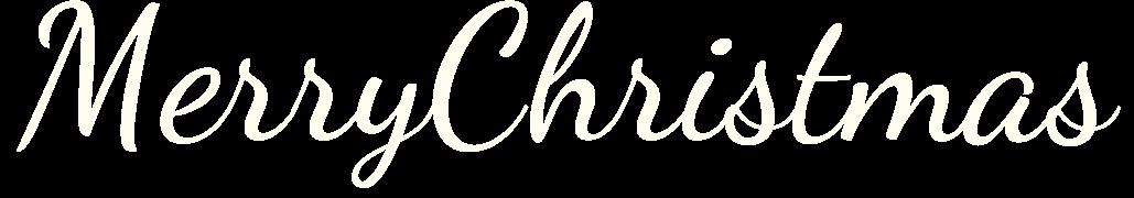 MERRY CHRISTMAS クリスマスには「ありがとう」を込めてギフトを贈ろう